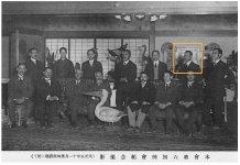Mr Teraoka, at Kurodas' residence, December 1916.jpg